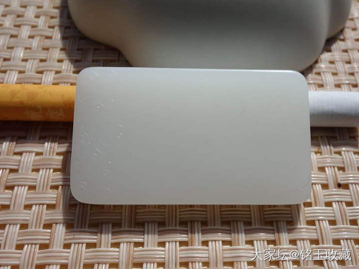 铭玉收藏---白玉无事牌1550元_和田玉