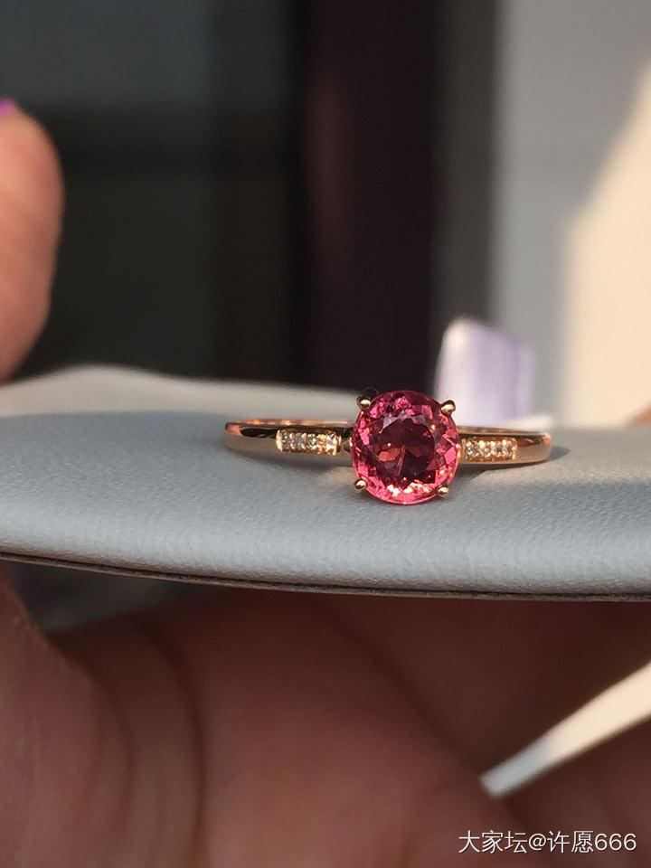 18k金碧玺钻石戒指 有证书 碧玺90分 钻石2.4分_首饰