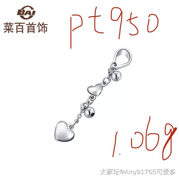 【请教】为什么pt950回收价那么不值钱?_铂