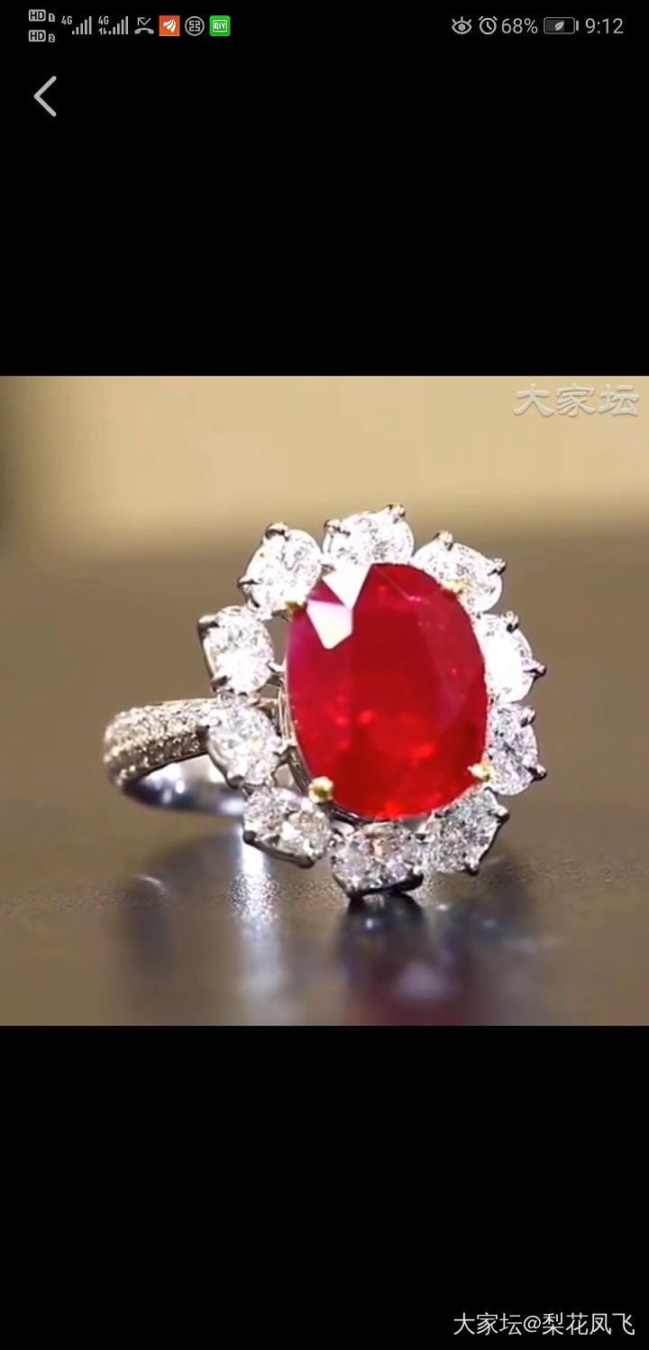 论红宝石的糖浆感_红宝石