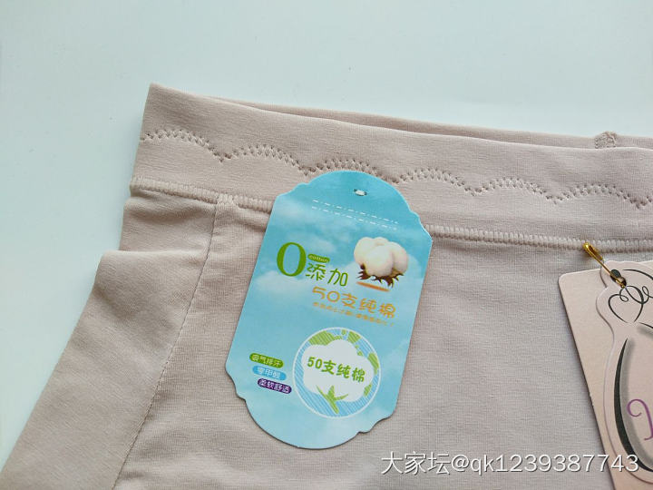 纯原女士内裤,低、中、高腰都有,全棉为主,个别莫代尔、锦纶蕾丝。_品味