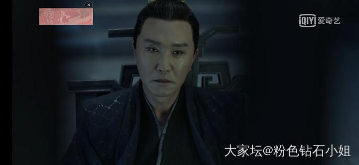暗黑陈萍萍,看得我一身鸡皮疙瘩_剧集