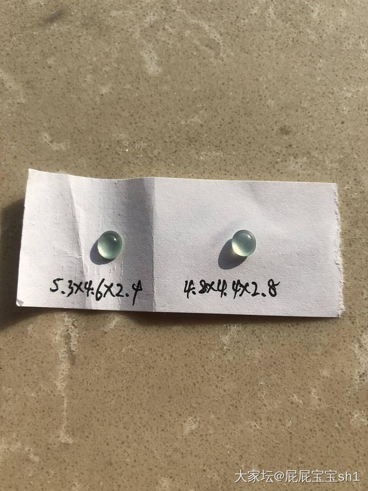天然高冰种晴水翡翠蛋面强荧光小灯泡_有机宝石