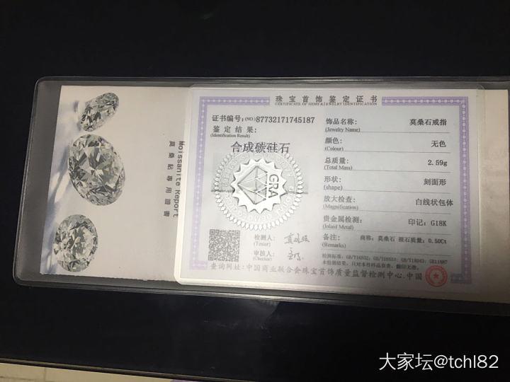 18k厚金镶嵌50分莫桑钻戒,带证书_首饰