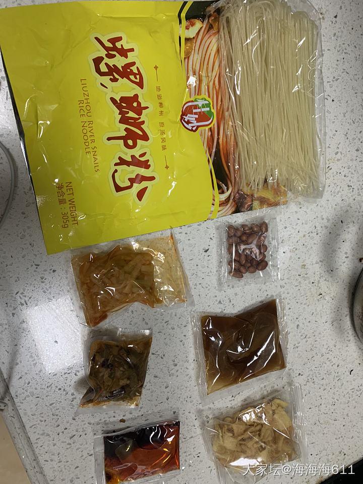 优益c配螺蛳粉_美食