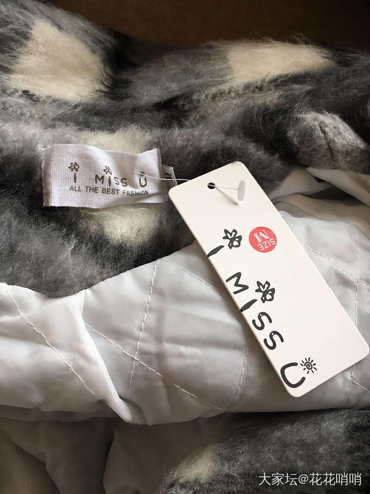 品牌呢大衣_品味