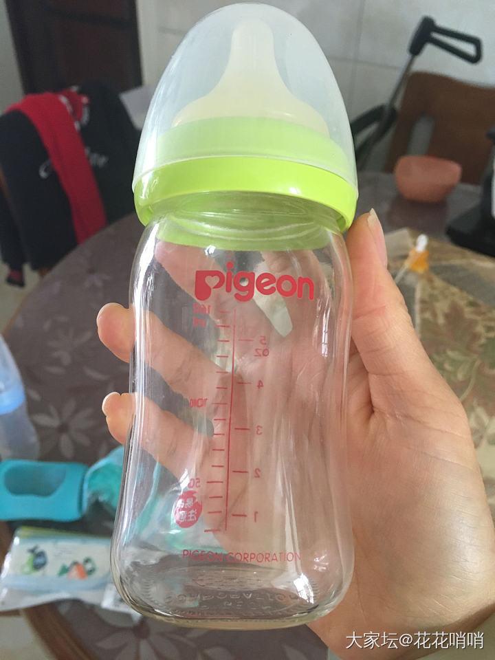 贝亲玻璃奶瓶品牌奶粉分装便携盒米粉勺_品味
