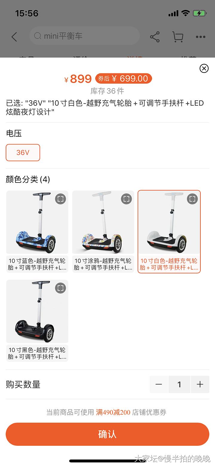 龙吟智能双轮代步车,潘多拉吊坠,均全新_品味银