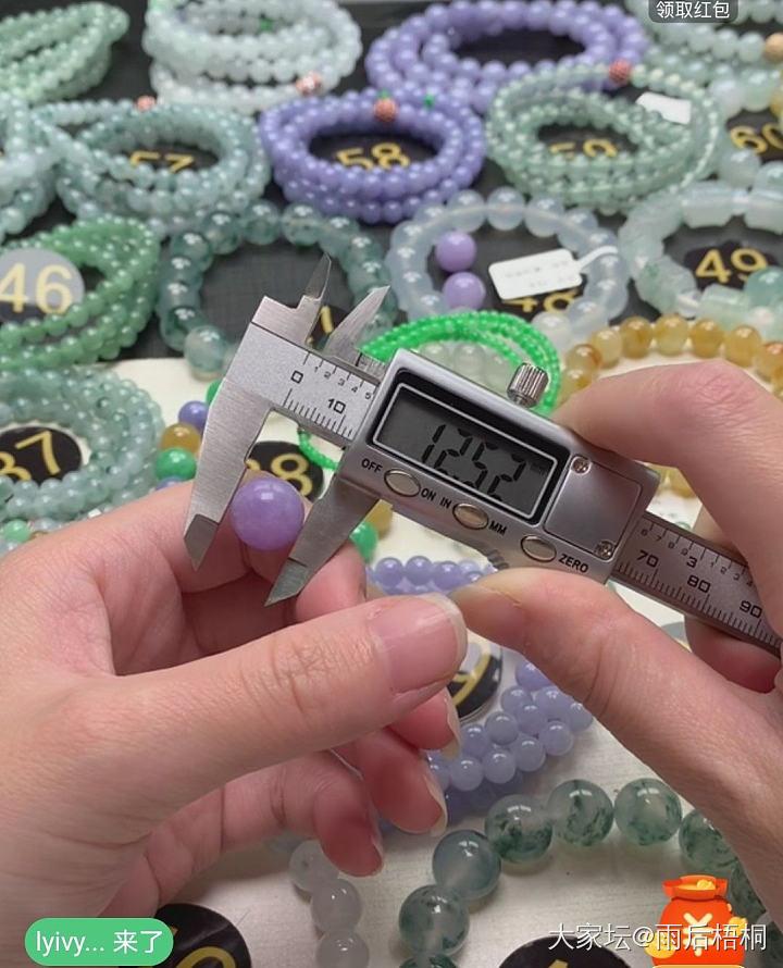 这种紫珠戒指一般选多大的珠子?_万博手机iOS