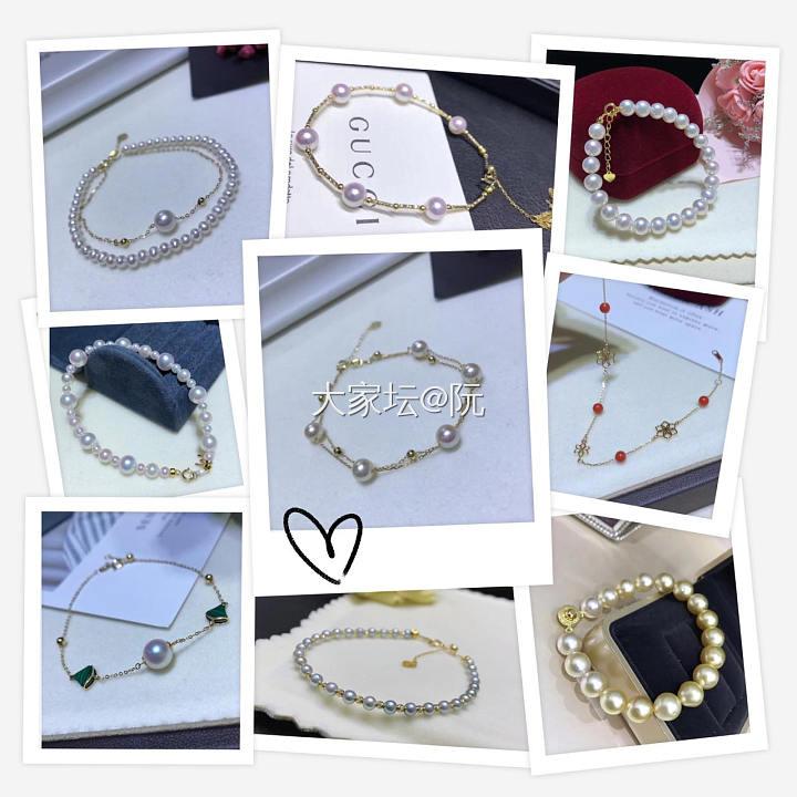 珍珠吊坠 耳饰 手链 戒指100个款式可选_有机宝石
