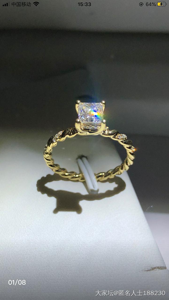 70分公主方_异形钻钻石