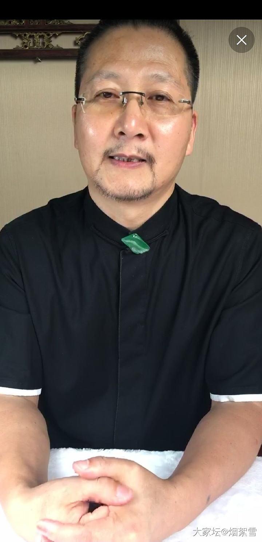 绿胶块_翡翠