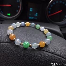 翡翠彩色糖果珠手链
