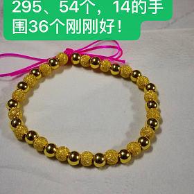 4.9毫米的黄金小珠子