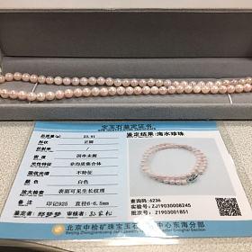 出证书了!—450块的国产海水akoya珍珠项链