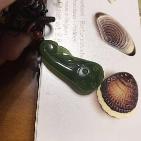 碧玉菠菜绿