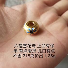 (4月4日新发)六福雪花珠 天河石手链