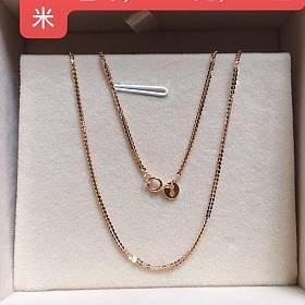 包邮出个18k玫瑰金项链