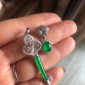 阳绿钥匙吊坠,金蟾戒指、叶子了