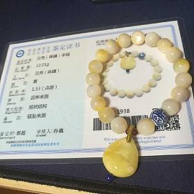 蜜蜡金丝砗磲手链(有证书)120包邮