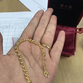 全新周大福珠珠手链,素金链,包顺丰