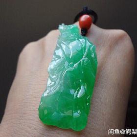 冰种正阳绿鱼戏莲荷花吊坠