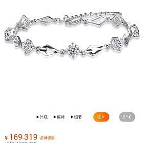 kader 925银镀铑 手链 项链一套