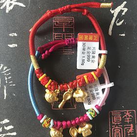 350克价出硬金手链 宝宝官帽勺子龙凤袍