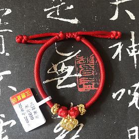 350克价出宝宝3D硬金锁手链