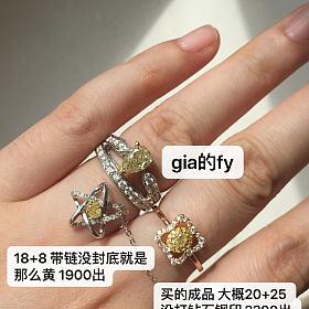 黄钻戒指 黄钻项链钻石排戒 50分钻石戒指