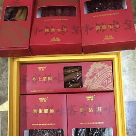 向丽客家腊味经典荟萃礼盒装1500g广式腊味组合