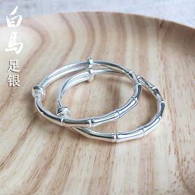 竹节童镯 清雅吉祥