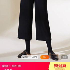 转全新品牌旗袍、裤子,羽绒(都是全新品牌货)