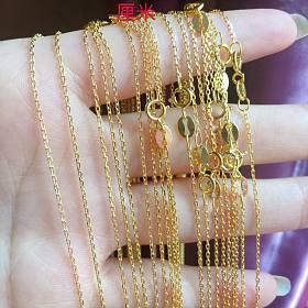 925镀金项链