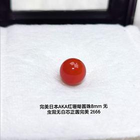日本AKA红珊瑚圆珠戒面手链项链耳钉套装Momo雕件