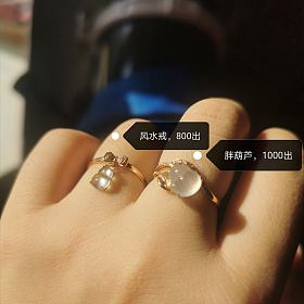 翡翠戒指,悟道挂件