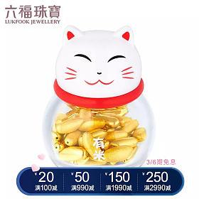 六福珠宝黄金大米 招财猫瓶