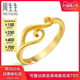 350克价出周生生足金丝带戒指。