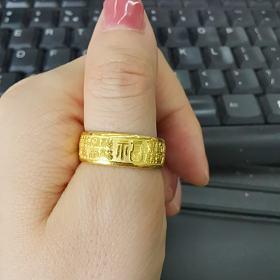 周生生百福戒指