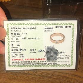 18k玫瑰金金钻戒指