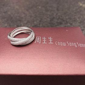 18k白金三环60分钻石戒指