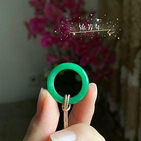 万博手机iOS 阳绿 满绿 指环 戒指 扳指
