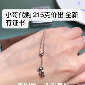 六福铂金项链215克价