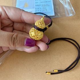 460一克全新京工美作花丝葫芦吊坠,包装全,还有一些小金子