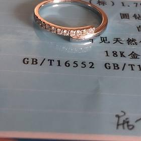 k金290克价出 钻石2000一卡送925因耳针 还在还在闲鱼:吣吣果冻粒