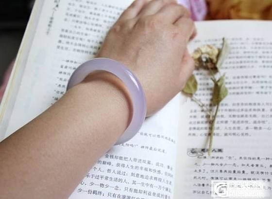 【挽玉阁】台湾版浅紫玉髓手镯   360元包顺丰_挽玉阁