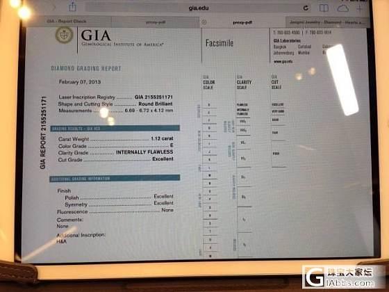 在纽约打了个样 看了几个一克拉以上的裸钻 附GIA REPORT_钻石