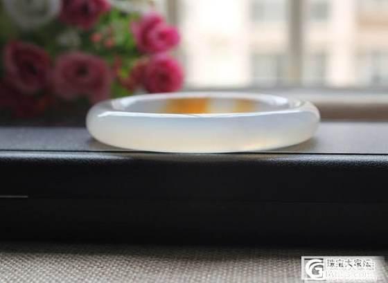 【挽玉阁】特价橘黄俏色玉髓手镯圆条开运7558号 260元包顺_挽玉阁