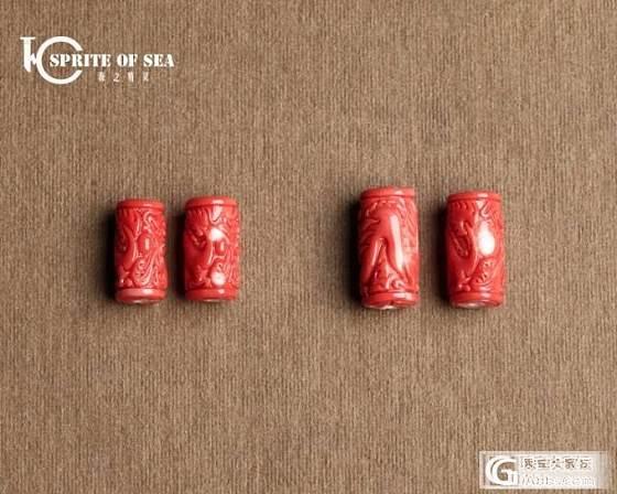 8.4  形状特别好的粉色佛爷爷/精品蛋面第237批/雕工好到不行的MISU观音/2对颜色..._海之精灵珠宝