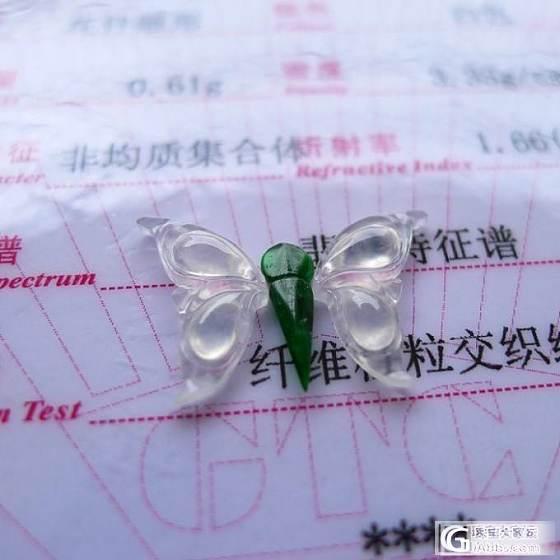 【绿珠宝翡翠】 8.4新品上架 样样精品 欢迎大家选购!_翡翠